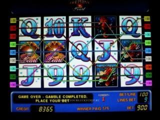 Я продаю свою систему взлома игровых автоматов по цене 500 рублей. . Вы на