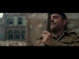 Фичуретка №3 фильма The Monuments Men | Охотники за Сокровищами